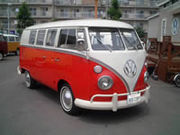 I  LOVE VW BUS