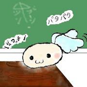 (・ω・ っ))))....パタパタ