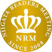 NRM新潟異業種交流会PARTY2012
