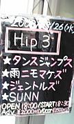 〜Hip!〜