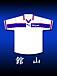 ◆館山高校サッカー部◆