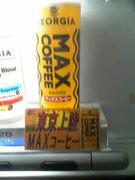 TOKYO MAX Coffee