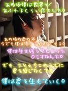 ☆3年B組神風☆