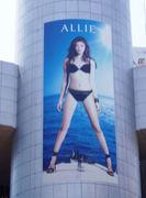 渋谷広告アート
