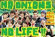 onions 29th -同期めっちゃ好き-