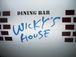 ウィッキーズハウス・クラブ