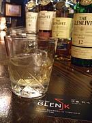 レストバー GLEN K