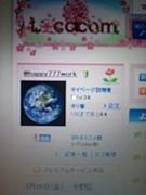 mixi×Lococom×twitter(友達)