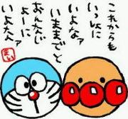 キリ専☆児童福祉科☆2007