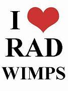 RADWIMPSの輪〜宴〜