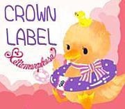 ☆★CROWN LABEL★☆