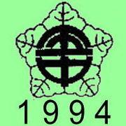 柏第五中学校 1994年卒業生