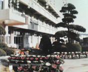 関宿町立二川小学校