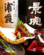 日本酒会(*´∇`*)