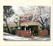 北野保育園 ☆板橋区☆