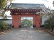 佐賀県立鹿島高校