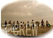 Chi-Crew