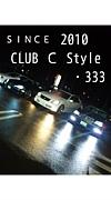 CLUB CーStyle 333