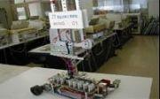 兵庫工業高等学校ロボット研究部