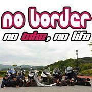 †No☆Border†