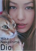 中島家の猫