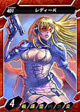 APPLESEED TACTICS - MMO