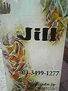 Jill 原宿 花小金井