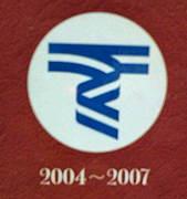 2007年東海大五卒業生