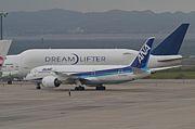 ドリームリフター(747LCF)