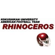 国士舘大学 Rhinoceros