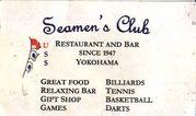 united seaman's club