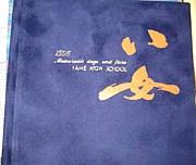 1995年八女高卒業生コミュ