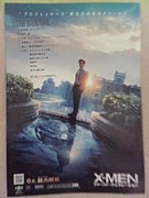 映画:X—MEN4