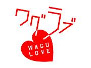 WAGU LOVE