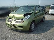 自動車事故サポート・交渉術指南