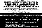 THE 1st MISSION