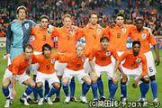 サッカー オランダ代表