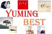 YUMING BEST
