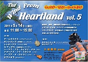 第5回 WIND FROM HEARTLAND