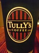 タリーズコーヒーで胸キュン