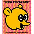 PONTA BOX��NEW PONTA BOX