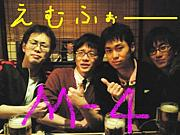 M-4 (Master 4)