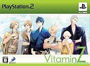 VitaminZ私立聖学園放送部