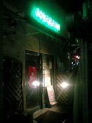 bafe&bar COYABA101