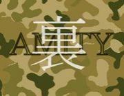 裏Amity