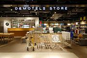 D&MOTELS STORE