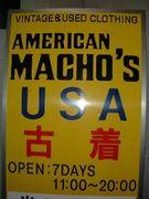 USA 古着 AMERICAN MACHO'S