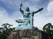 長崎市平和公園(平和公園)