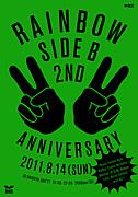 Rainbow Side B