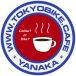 www.tokyobike.cafe